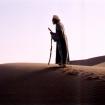 Bab'Aziz 13