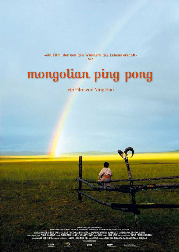 The Mongolian Ping Pong