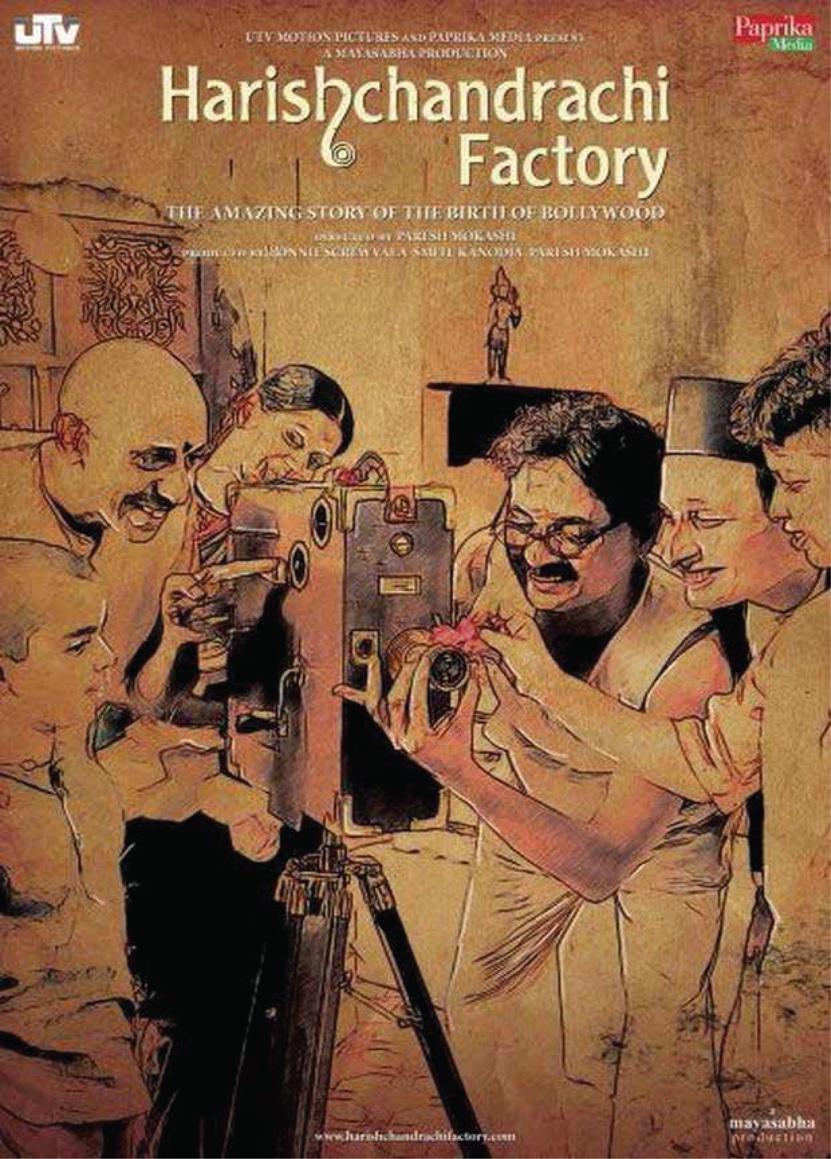 Harishcandrachi Factory