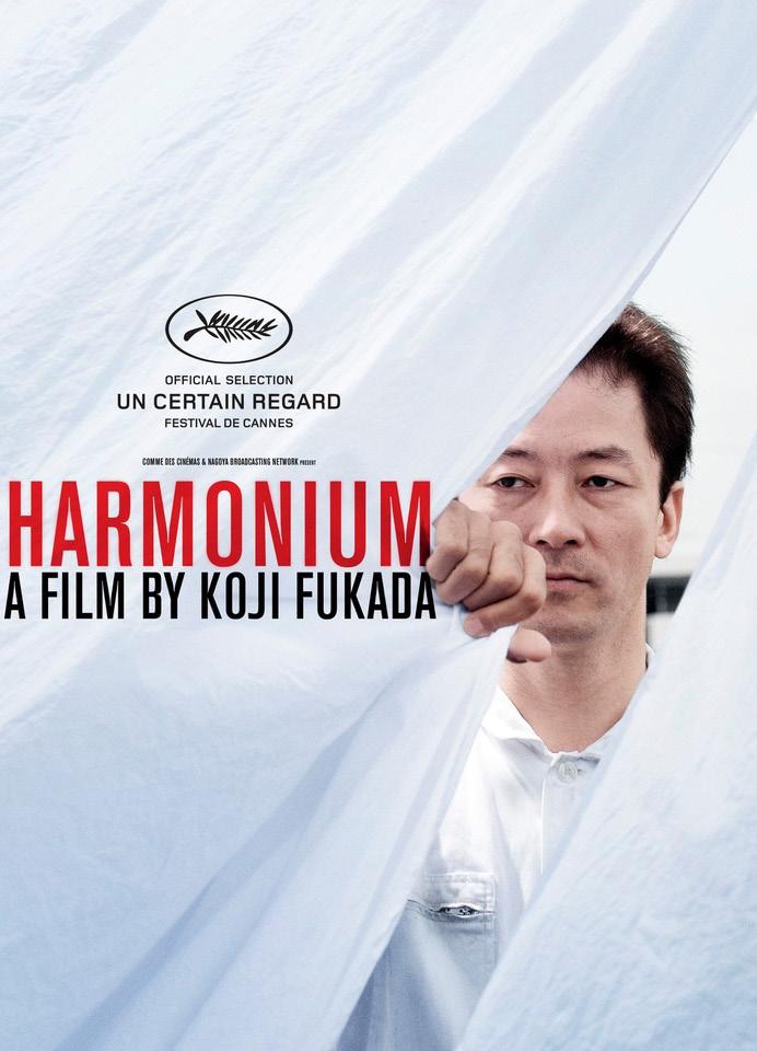 Harmonyum